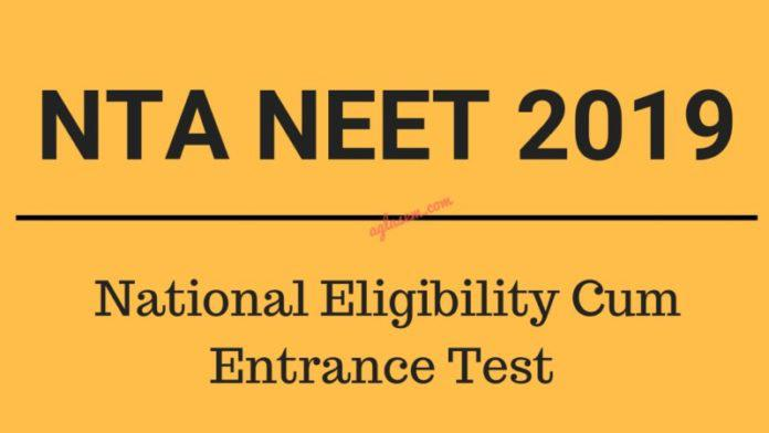 NTA to Conduct NEET 2019, Here Are 7 Important Things Students Should Know