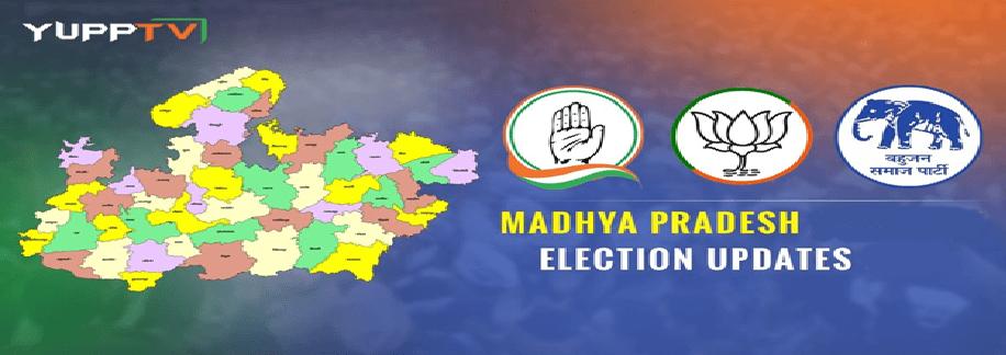 Madhya Pradesh Lok Sabha Election 2019 Updates