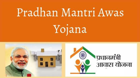 Pradhan Mantri Awas Yojana Scheme- Housing for all by 2022