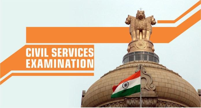 Civil service in India