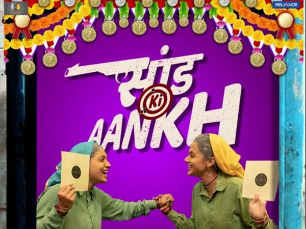Saand Ki Aankh Movie Download in HD
